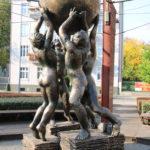 Słubice (PL) – Wikipedia-Denkmal