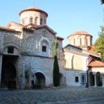 Batschkowo (BG) – Kloster Batschkowo (Bulgarisch-orthodoxes Kloster aus dem 11. Jh.)